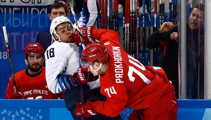 Прохоркин оформил голевой дубль в матче с хоккеистами США