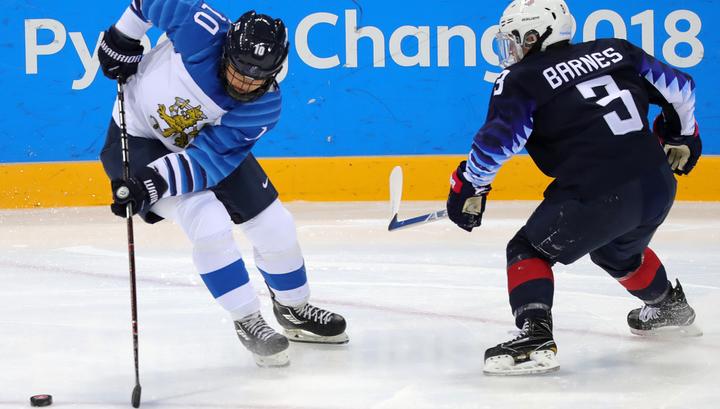 Сборная Финляндии уступила хоккеисткам США в полуфинале Олимпиады
