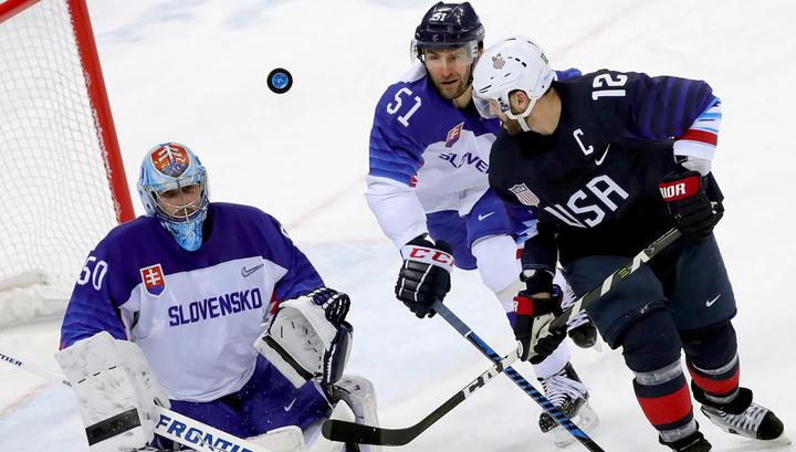 Американские хоккеисты вышли в четвертьфинал