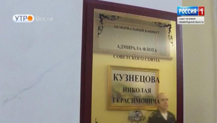 https://cdn-st1.rtr-vesti.ru/p/xw_1507751.jpg