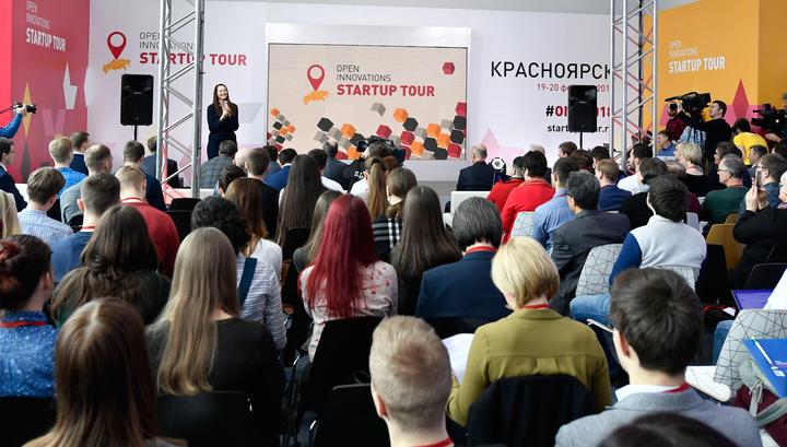 В Красноярске выбрали десять финалистов Startup Tour