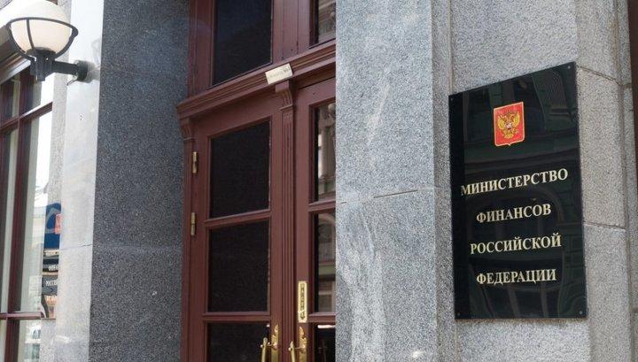 Минфин отобрал 46 банков для выдачи семейной ипотеки