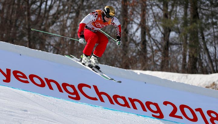 Фристайлист из России Сергей Ридзик завоевал бронзу Игр в ски-кроссе