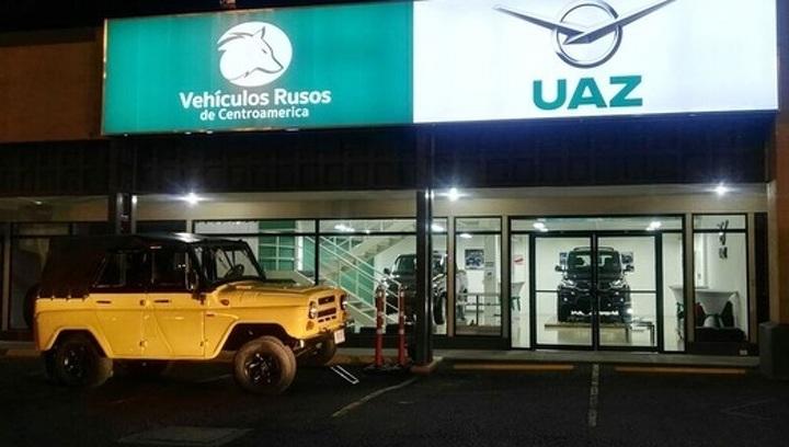 Российские УАЗы будут продаваться в Коста-Рике