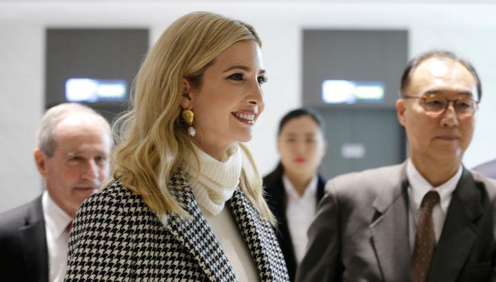 Иванка Трамп прилетела в Южную Корею