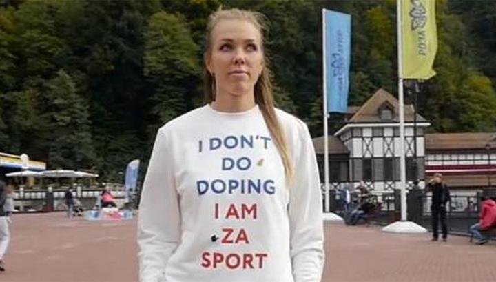 CAS амнистировал россиянку Сергееву, провалившую на Олимпиаде допинг-тест