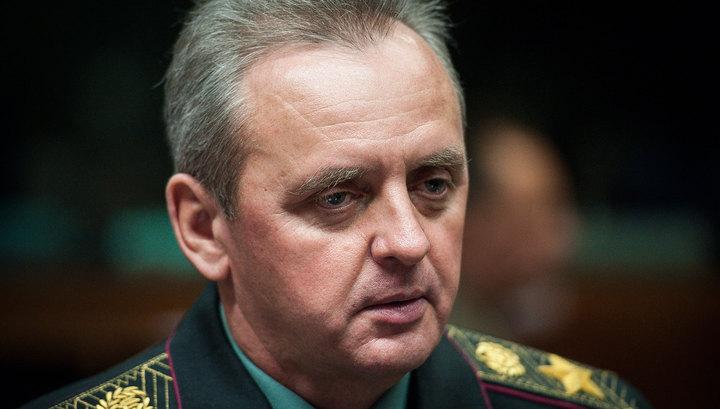 Генштаб Украины о почетных названиях дивизий: Россия ворует чужую славу