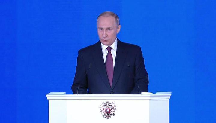 Рубежное Послание: Путин поставил рекорд по продолжительности речи и широте задач