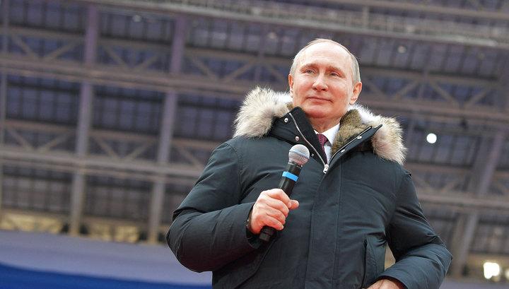 Путин спел гимн вместе с хоккеистами, выигравшими Олимпиаду