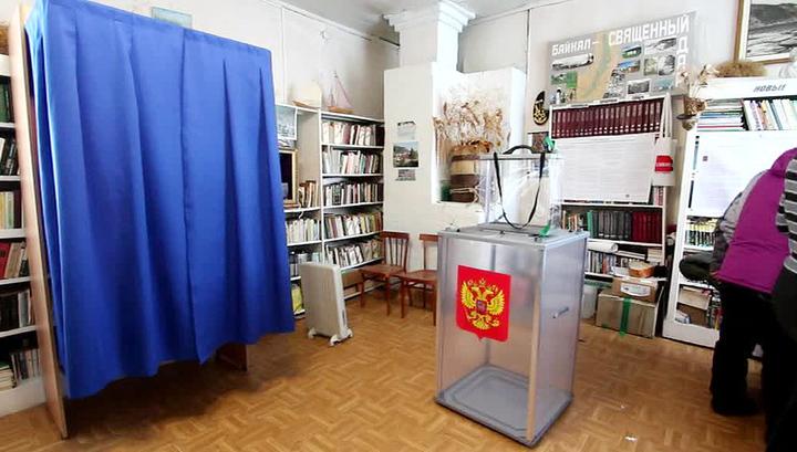 Досрочное голосование на выборах президента России начинается в Иркутской области