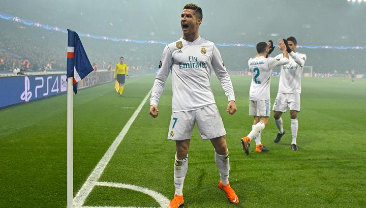 Реал победил псж