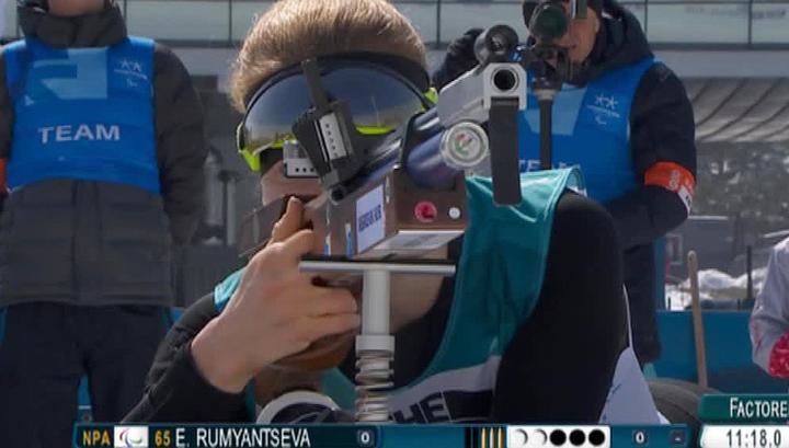 Екатерина Румянцева выиграла третье золото Паралимпиады
