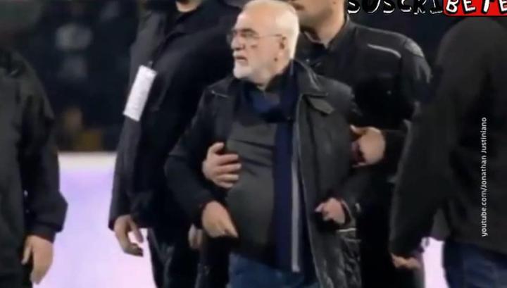 Директор ПАОКа: Саввиди просто забыл снять пистолет