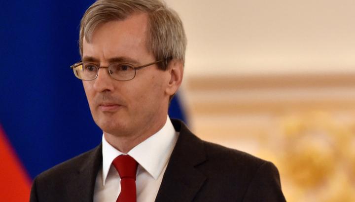 Британский посол вызван на Смоленскую площадь