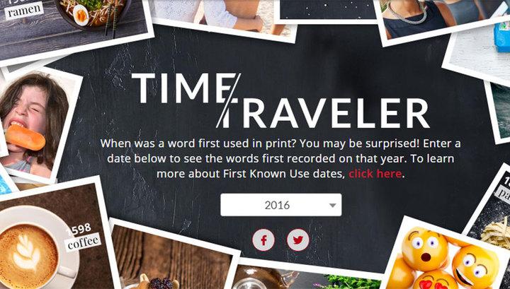 Новый интернет-проект позволяет узнать дни рождения слов
