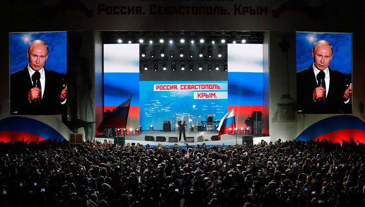 Владимир Путин: четыре года назад крымчане приняли историческое решение