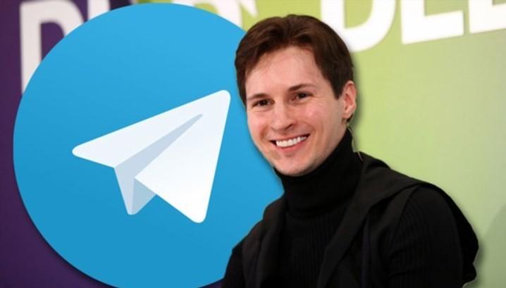 Публичное ICO Telegram под вопросом