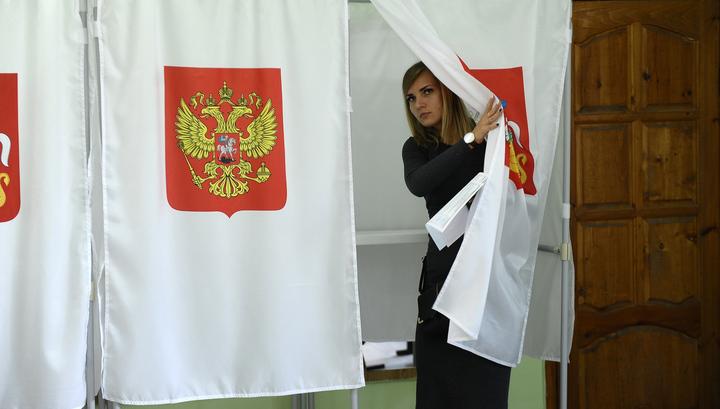 Выборы президента начались в Российской Федерации