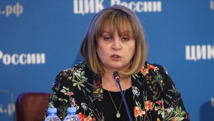 Памфилова рассказала о кибератаке из 15 стран и нарушениях