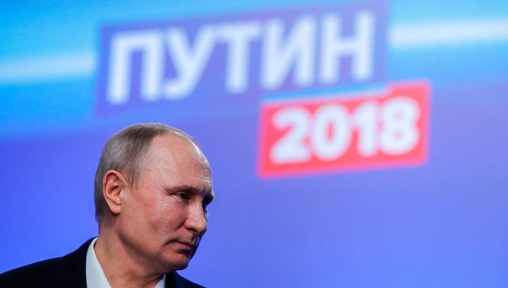 Рекордная поддержка: 55 миллионов россиян - за Путина