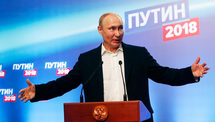 Владимир Путин избирательному штабу: важно сохранить единение в стране