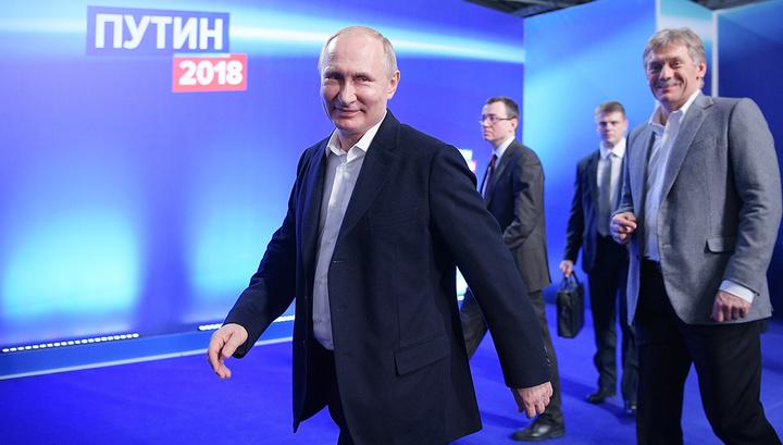 Владимир Путин принимает поздравления