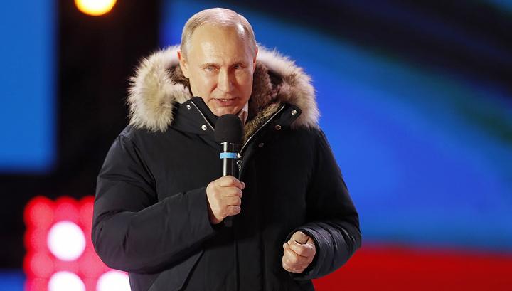 Владимир Путин: сила России – в единстве