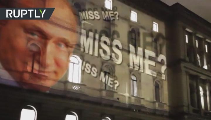 """o_1516649 На фасаде МИД Британии появилось изображение Путина с вопросом: """"Скучали по мне?"""""""