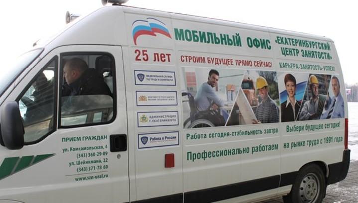 Минтруд: безработица в России растет