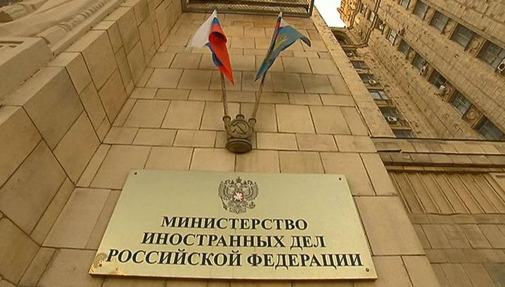 МИД РФ: обвинительные функции ОЗХО угрожают мировой безопасности
