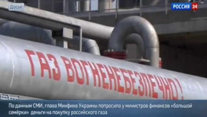 Эксперты: ГТС Украины выйдет из строя к 2020 году