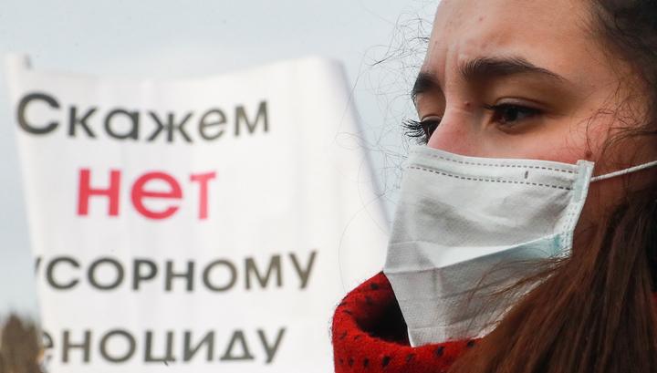 """17 июня пройдет референдум о закрытии мусорного полигона """"Ядрово"""""""