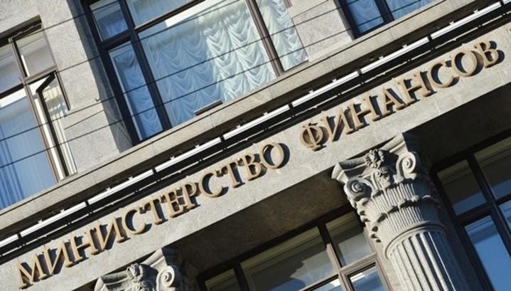 Минфин намерен еще раз разместить евробонды в 2018 г