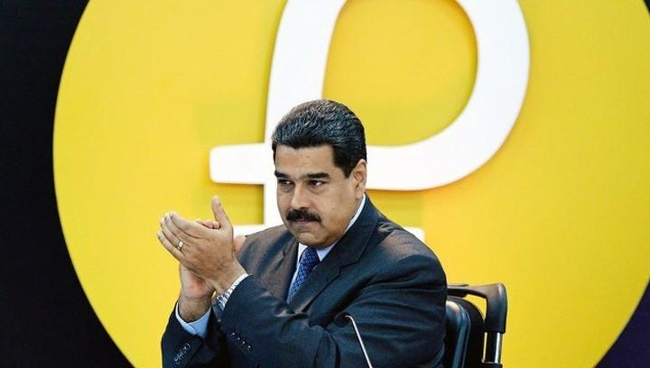 Криптовалюту Венесуэллы можно купить за рубли