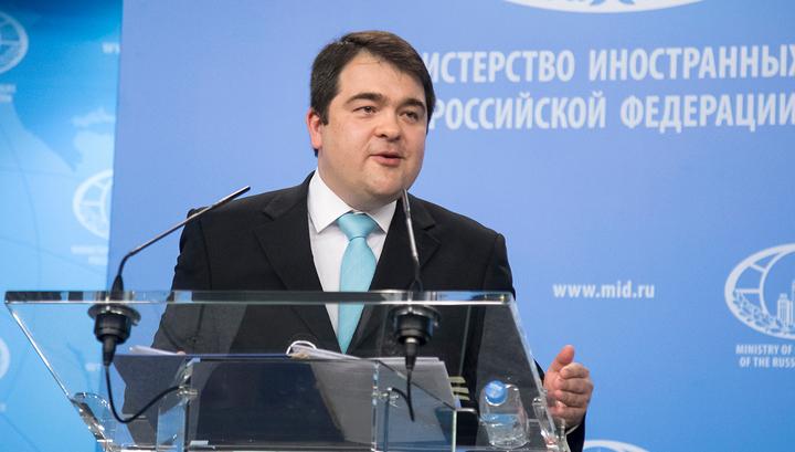 МИД РФ: Киев победил здравый смысл