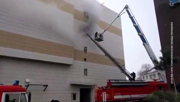 После ЧП в Кемерове МЧС подготовило поправки в правила противопожарного режима