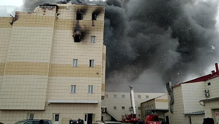 Количество жертв пожара в Кемерове растет