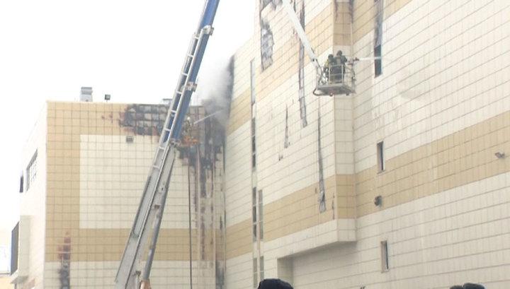 МЧС: обгоревшая конструкция кемеровского ТЦ сильно просела