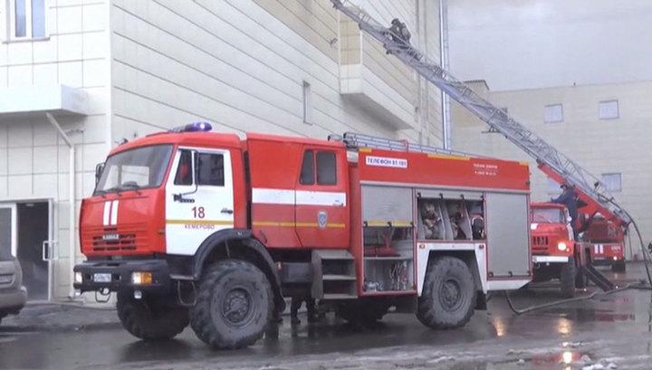 МЧС: первый этап поисково-спасательных работ в Кемерове завершится к 14:00 по Москве