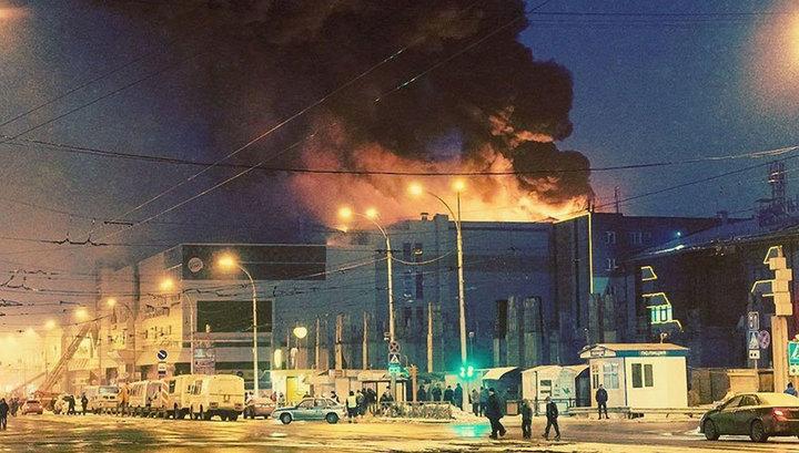 """Дело о пожаре в """"Зимней вишне"""": задержаны четыре человека"""