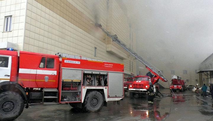 Пожар в Кемерове: погибли 53 человека