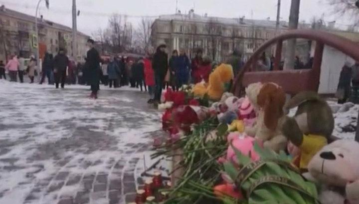 Путин выразил соболезнования в связи трагедией в Кемерове