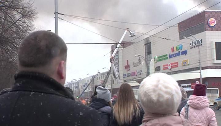 На опознание тел погибших в Кемерове потребуется около двух недель