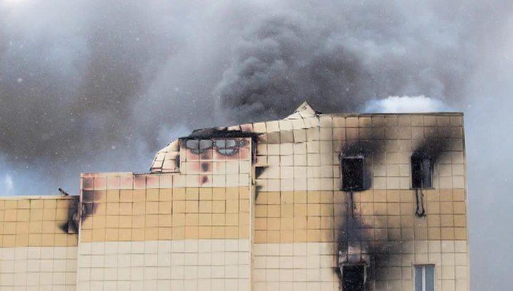Огненная западня в Кемерове: дым, паника и запертые двери