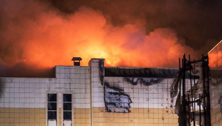 СК: родственники заявили о пропаже 67 человек на пожаре в Кемерове