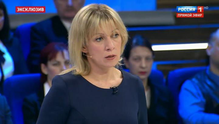 Мария Захарова: в мире ведется тотальная русофобская кампания