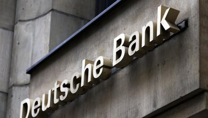Deutsche Bank ищет нового исполнительного директора