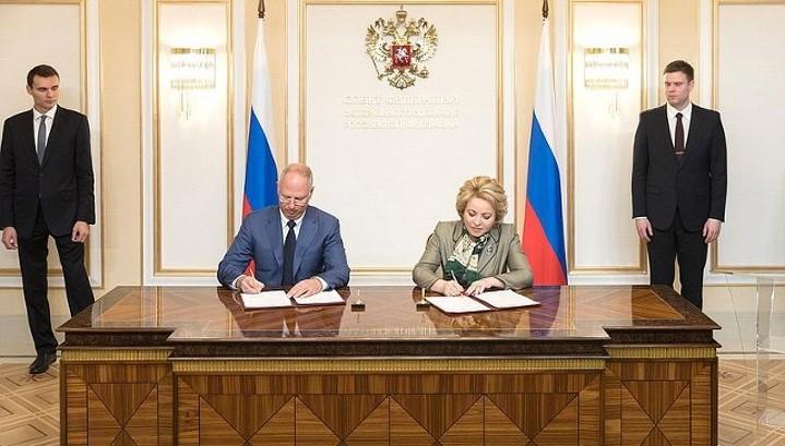 РФПИ и Совет Федерации договорились о сотрудничестве
