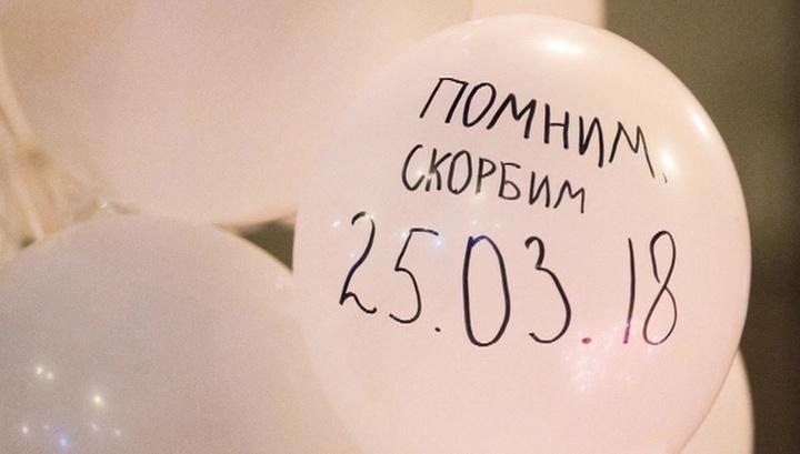 МЧС: в Кемерове погибли 64 человека, пропавших без вести нет