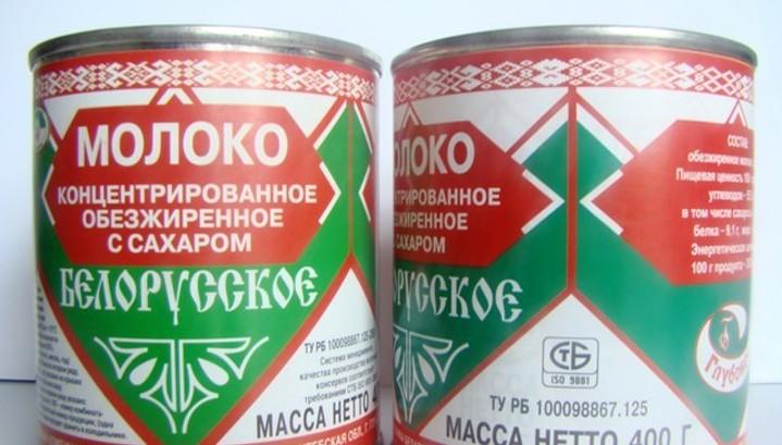 РФ и Белоруссия введут электронные ветсертификаты